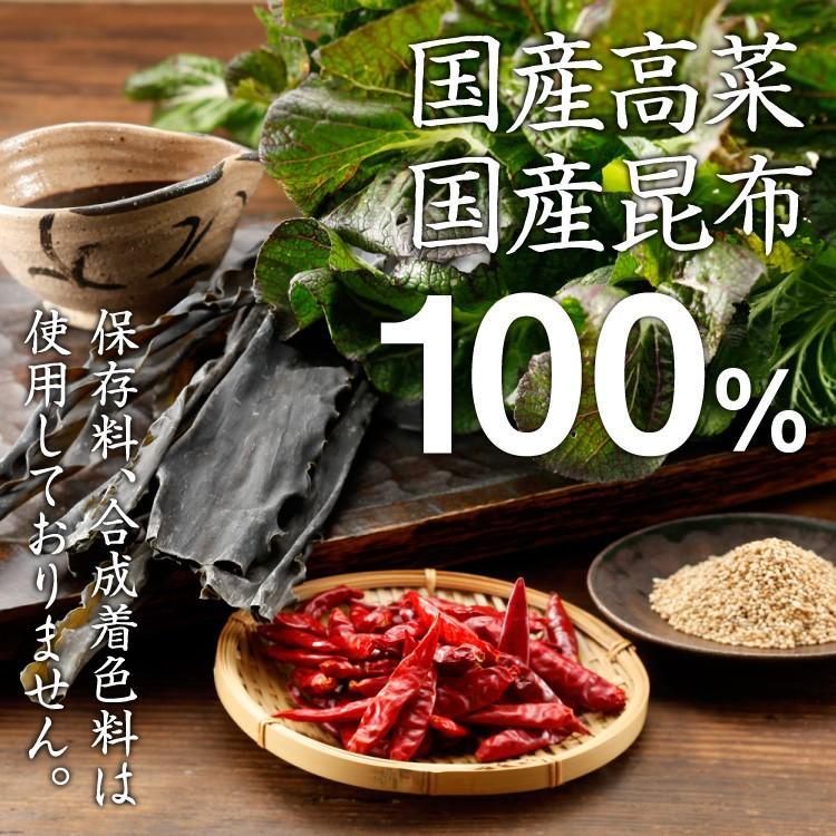 博多久松謹製 高菜昆布 軽減税率対象|hisamatsu|05