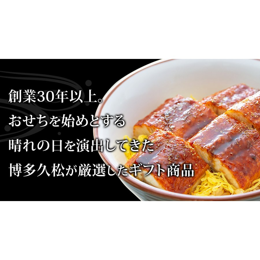 うなぎ蒲焼 4食セット うなぎ 鰻 ギフト プレゼント 2020 贈り物 グルメ 蒲焼き 国産|hisamatsu|02