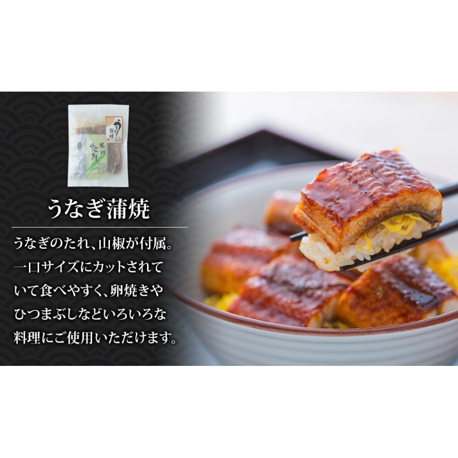 うなぎ蒲焼 4食セット うなぎ 鰻 ギフト プレゼント 2020 贈り物 グルメ 蒲焼き 国産|hisamatsu|04