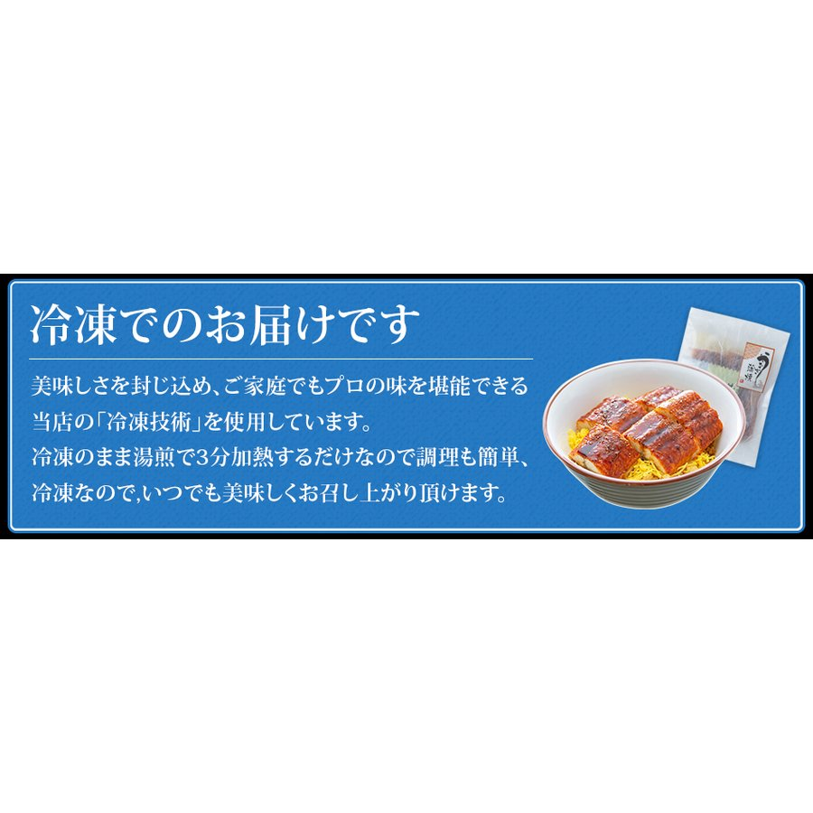 うなぎ蒲焼 4食セット うなぎ 鰻 ギフト プレゼント 2020 贈り物 グルメ 蒲焼き 国産|hisamatsu|05
