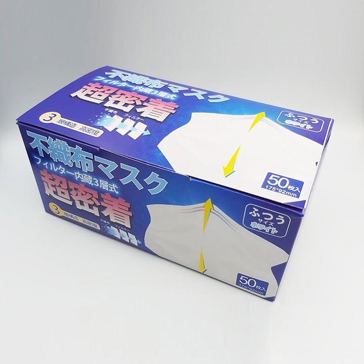 マスク 超密着 白 50枚 3層 不織布 メルトブローン 使い捨て 使い切り 国内発送 安心 安全 検査済 花粉 飛沫 対策|hitastejapan|02