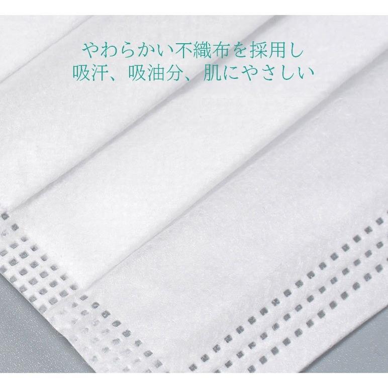 マスク 超密着 白 50枚 3層 不織布 メルトブローン 使い捨て 使い切り 国内発送 安心 安全 検査済 花粉 飛沫 対策|hitastejapan|04