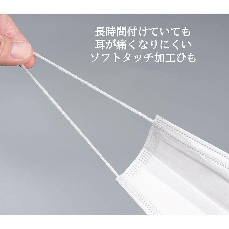 マスク 超密着 白 50枚 3層 不織布 メルトブローン 使い捨て 使い切り 国内発送 安心 安全 検査済 花粉 飛沫 対策|hitastejapan|05