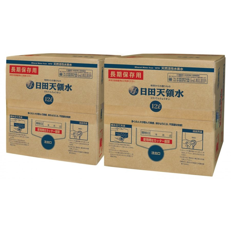 日田天領水 長期保存用 12L バッグインボックス 2個1組 12l × 2|hitatenryosui