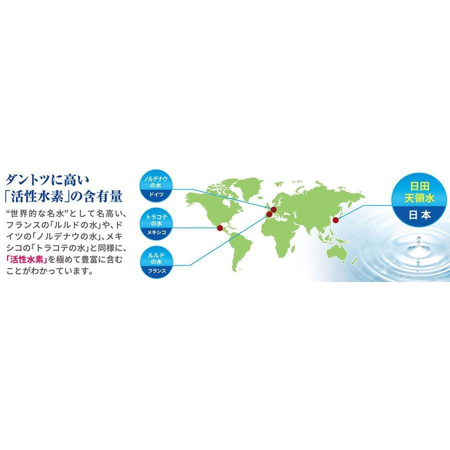 日田天領水 長期保存用 12L バッグインボックス 2個1組 12l × 2|hitatenryosui|02