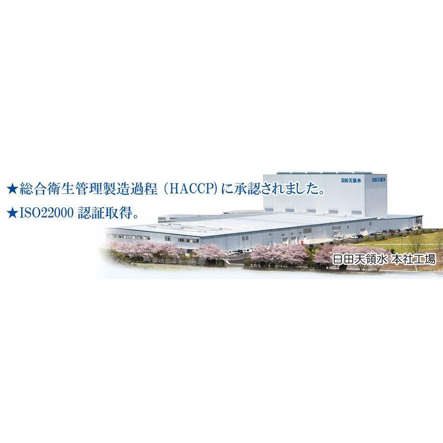 日田天領水 長期保存用 12L バッグインボックス 2個1組 12l × 2|hitatenryosui|05