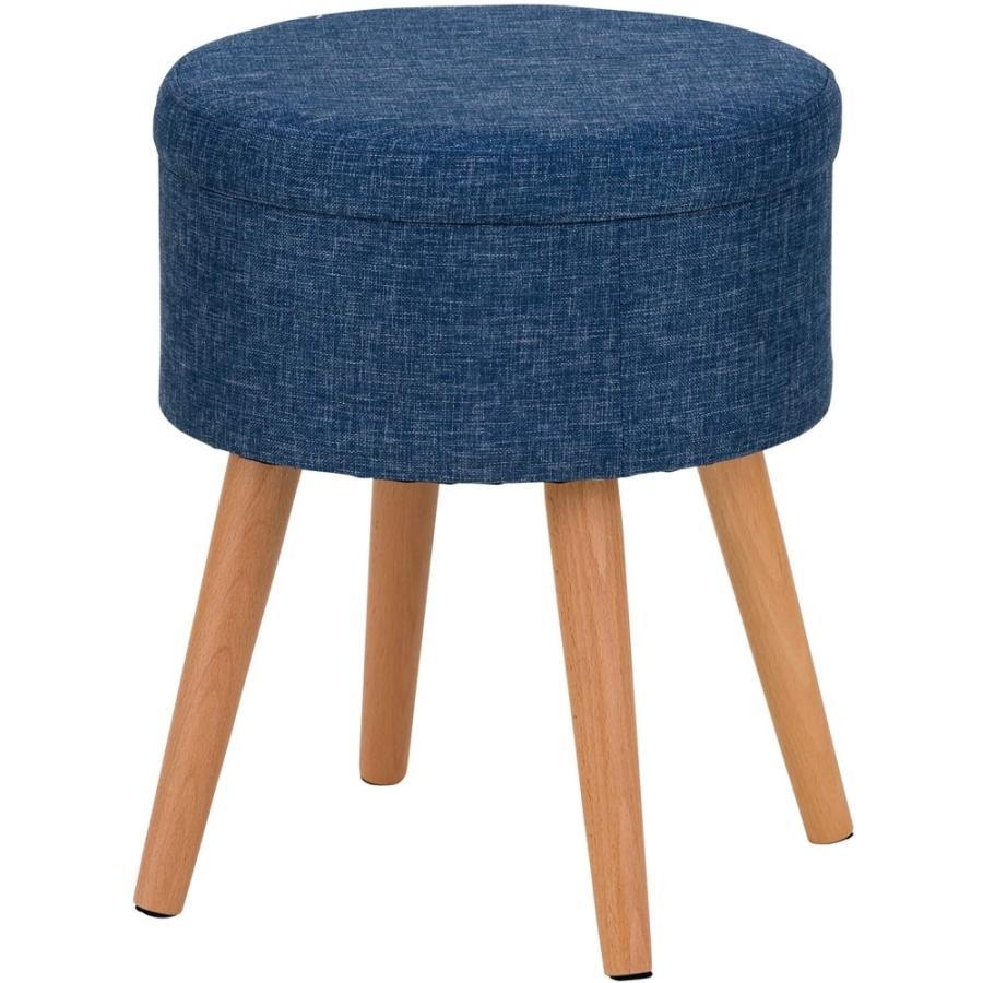 テーブル にもなる 脚付き 収納 スツール ネイビー おしゃれ 北欧 新生活 収納スツール 高さ45 市場 イス サイドテーブル 収納付き M9-TAS36NV 椅子
