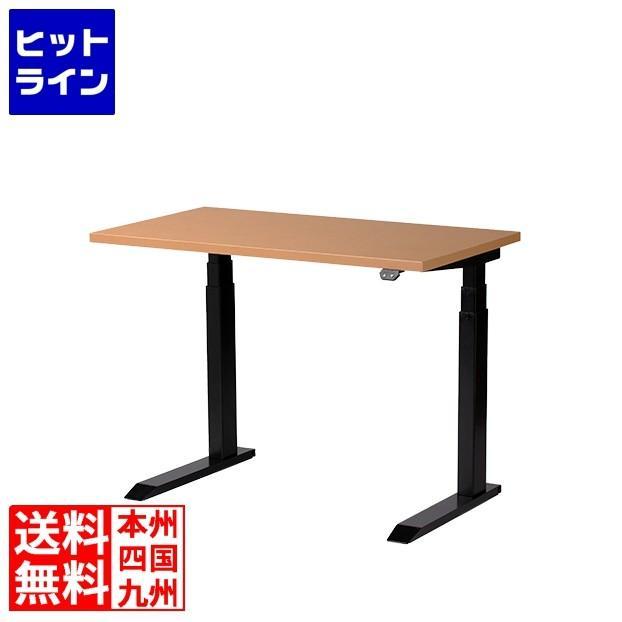 電動昇降デスク tachi-no(タチーノ) 壁寄せタイプ 幅1000 木目/黒 DTK-1055-MB