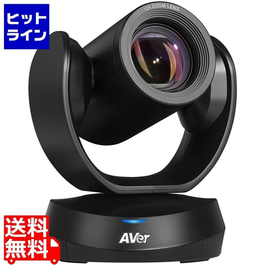 CAM520 Pro Advance 大会議室向けWebカメラ(PoE·HDMI搭載モデル) CAM520Pro Advance