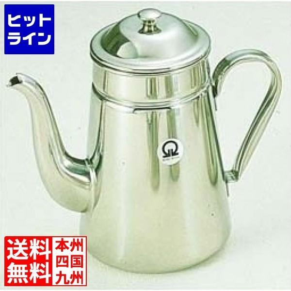 SA18-8コーヒーポット #16(電磁調理器用) FKC01001