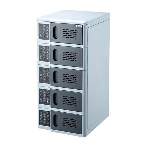 電子暗証番号ロック付き個別小型収納キャビネット CAI-CAB51 CAI-CAB51