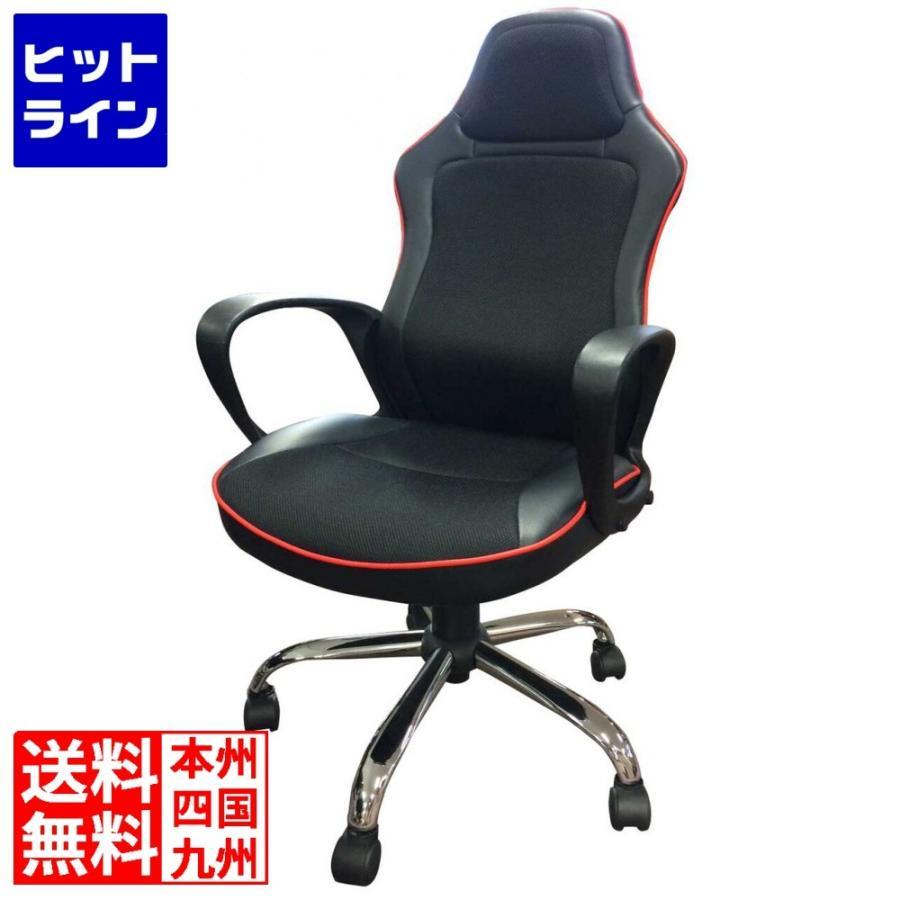 レーシングチェアー レーシングチェアー 【 Vent 】(BK/GY) 42-479