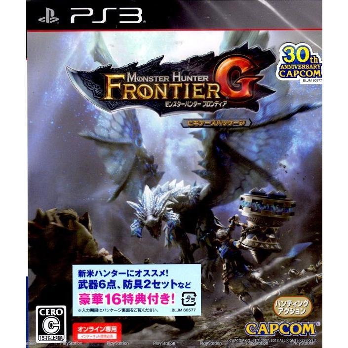 PS3 モンスターハンター フロンティア G ビギナーズパッケージ【新品】|hitodawara