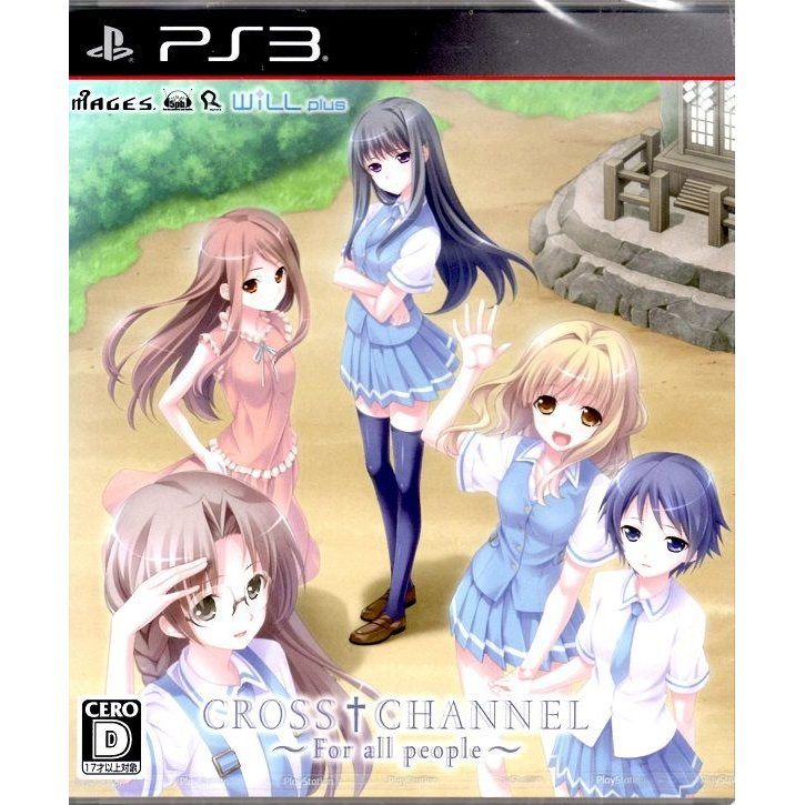 PS3 CROSS+CHANNEL 〜For all people〜【新品】