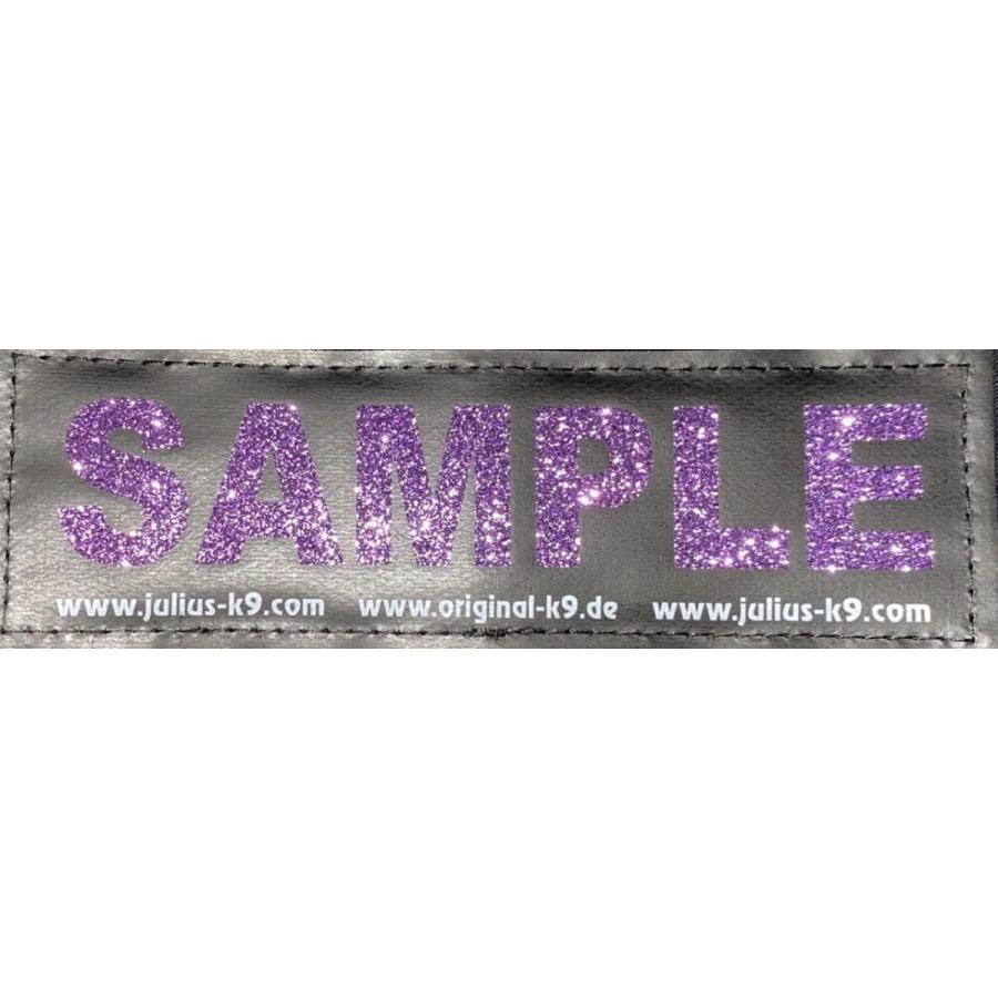 【2枚1セット】Julius K9 (黒地/きらきらパープル) お名前入りラベル L サイズ|hivikigallery