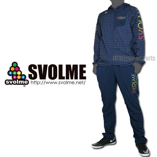 SVOLME スボルメ トレーニングウェア ワークアウトフーディー&ワークアウトパンツ 1191-05901-NVY-1191-22002-NVY サッカー フットサル