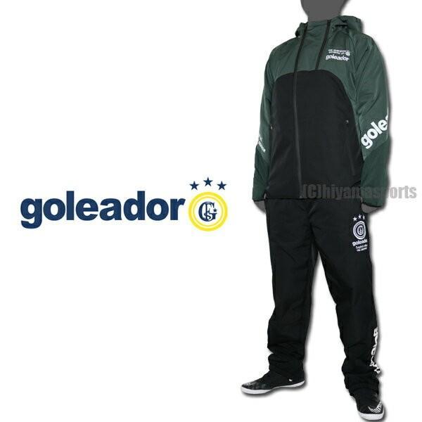 goleador ゴレアドール 中綿アシメフードジャケット&中綿ピステパンツ G-2194-56-G-2196-91