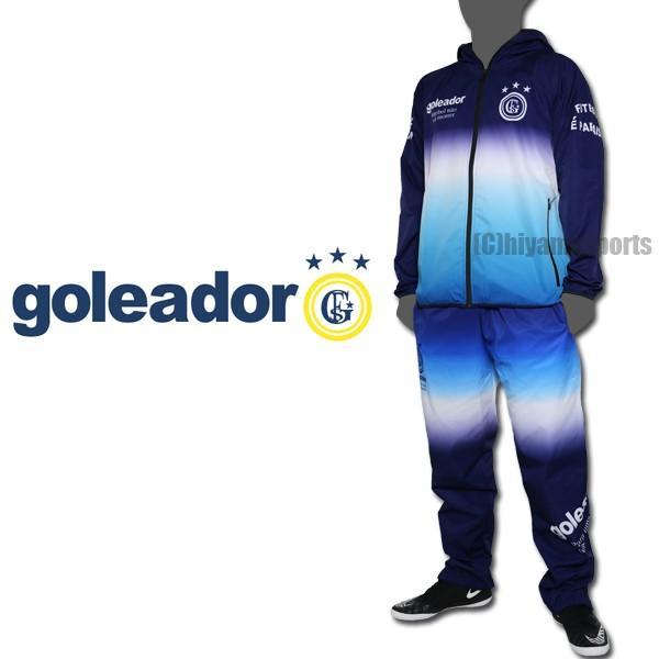 goleador【ゴレアドール】 グラデーション裏メッシュピステZIPパーカー&グラデーション裏メッシュピステパンツ G-2197-36-G-2199-36
