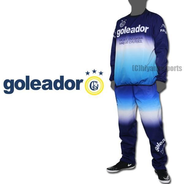 goleador【ゴレアドール】 グラデーション裏メッシュピステトップ&グラデーション裏メッシュピステパンツ G-2198-36-G-2199-36