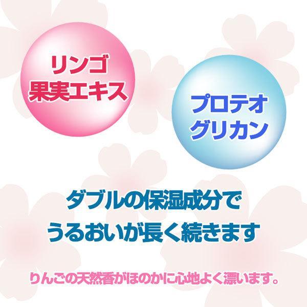 【送料無料】ラヴィプレシューズPGローション 150mL・ラビプレ・プロテオグリカン・化粧水・化粧品|hizuya|03