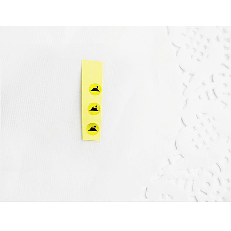 かわいい シール 印シール3枚セット 上下がわかる 正面を示す アタリ 目印 ※印鑑は別売り ※単品購入不可 hkcs 02