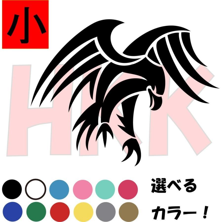 カッティングステッカー 選べる14色 tatto 鷲 鳥 鷹 トライバル bird