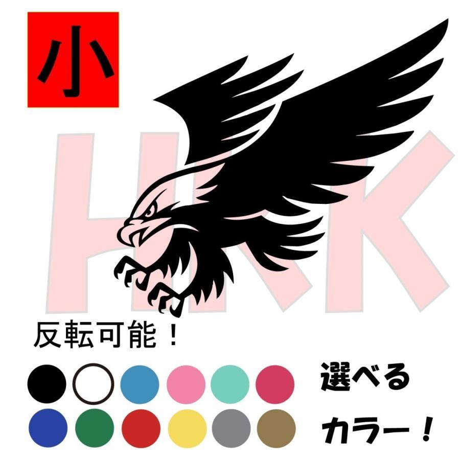 カッティングステッカー 選べる14色 鷹 鷲 hawk ホーク イーグル eagle
