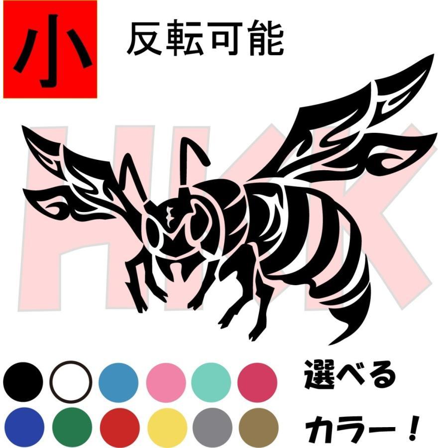 hkk store - カッティングステッカー 選べる14色 スズメバチ 蜂 bee