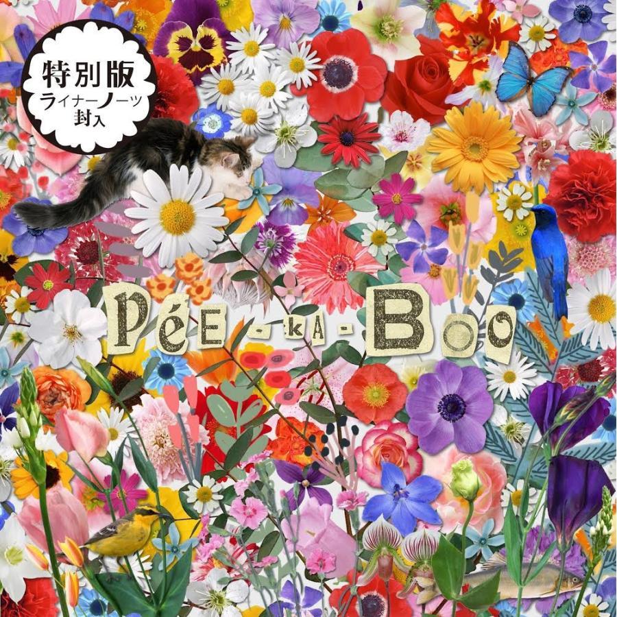 PEE-ka-BOO(特別版:ライナーノーツ&PEE-ka-BOOK付き)/ 内田万里 【枚方蔦屋書店 Yahoo!店 限定】|hkt-tsutayabooks