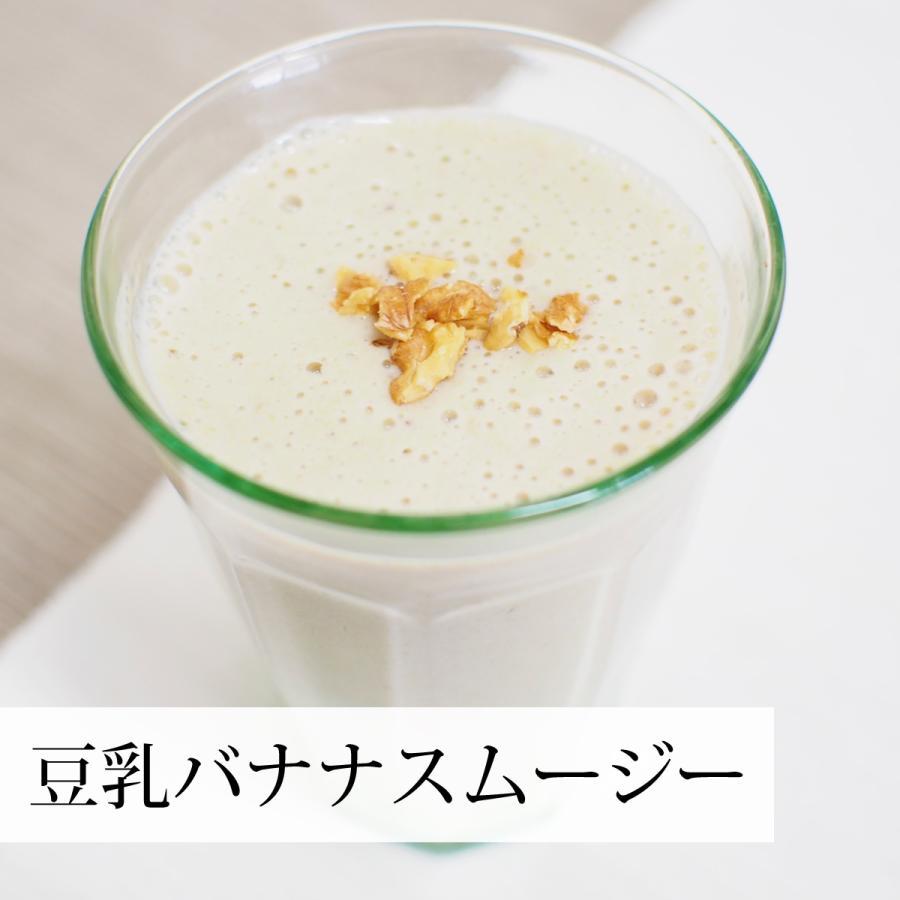 ゴーヤ粉末 380g ゴーヤ パウダー ゴーヤ茶 青汁 サプリメント|hl-labo|12
