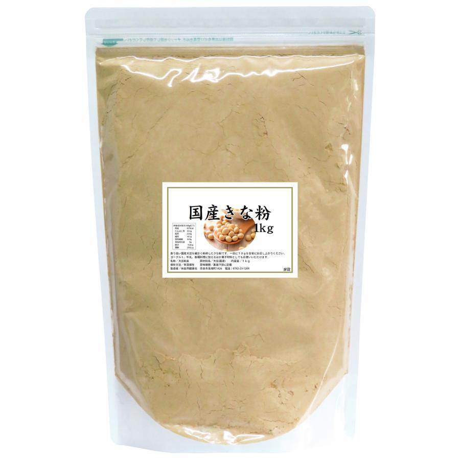 きな粉 1kg きなこ 国産 大豆 粉末 パウダー きなこもち 餅 hl-labo 13