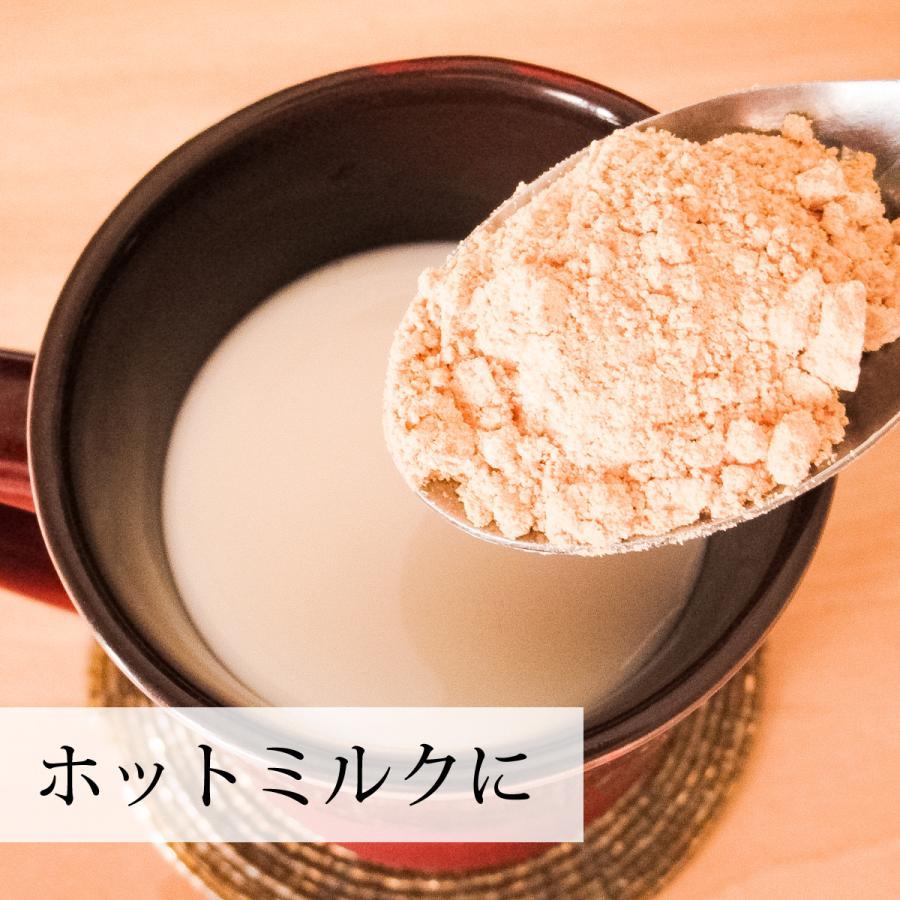 きな粉 1kg きなこ 国産 大豆 粉末 パウダー きなこもち 餅 hl-labo 07