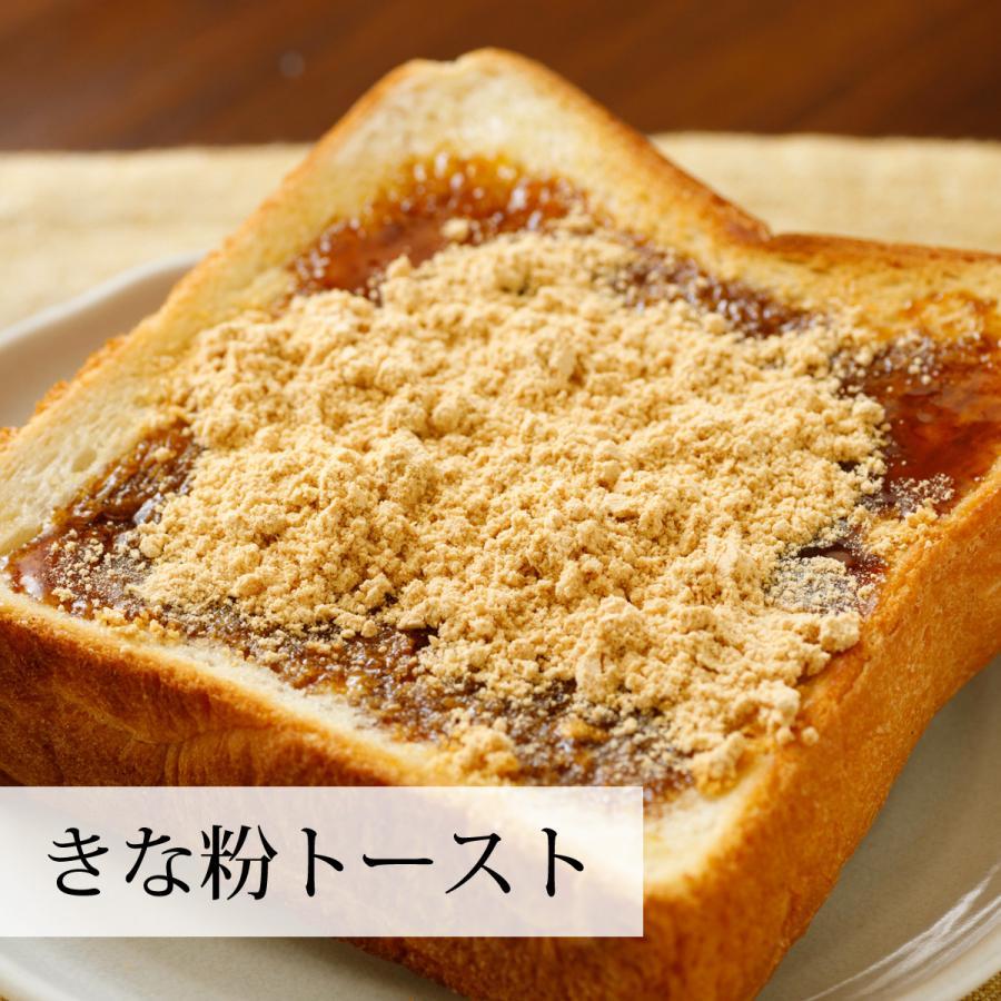 きな粉 1kg きなこ 国産 大豆 粉末 パウダー きなこもち 餅 hl-labo 08
