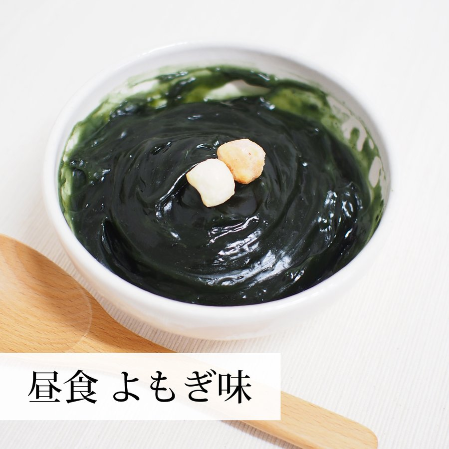 葛食・三日断食 ファスティングセット 3日間 ライフ ダイエット hl-labo 05
