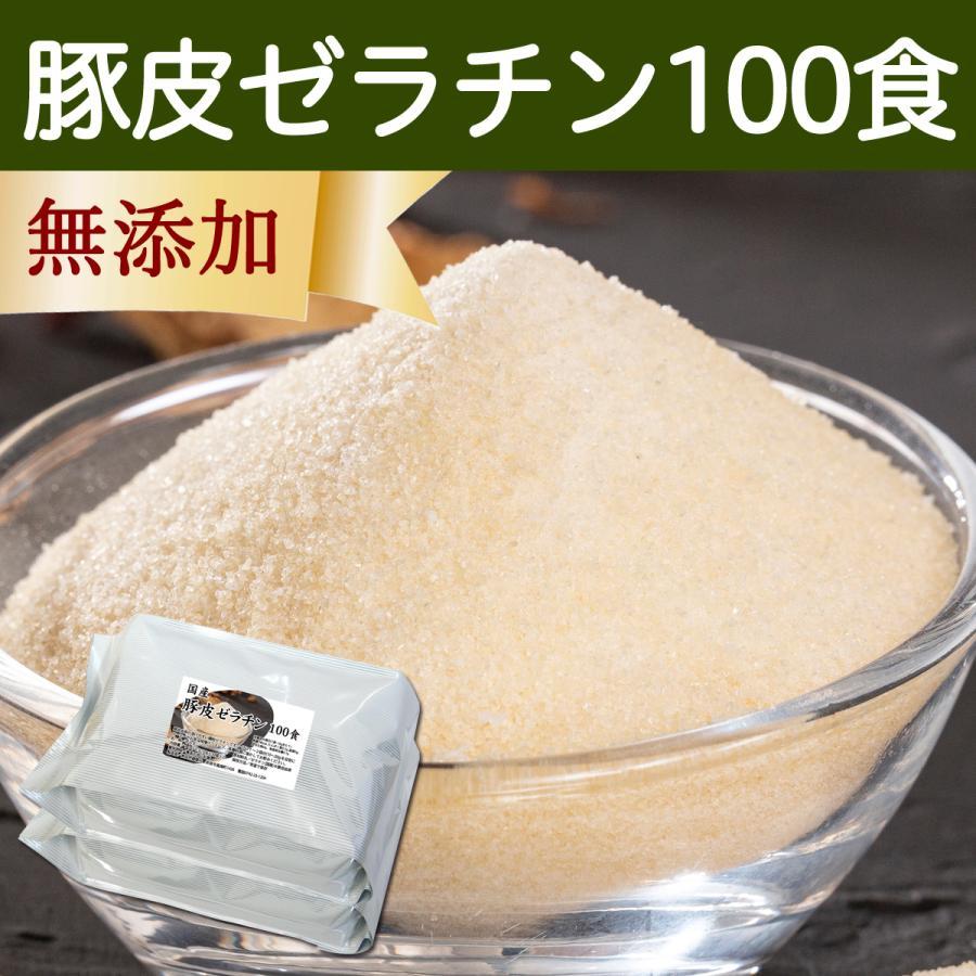 豚皮 ゼラチン 100食 パウダー 原料 業務用 粉末 粉ゼラチン 個包装|hl-labo