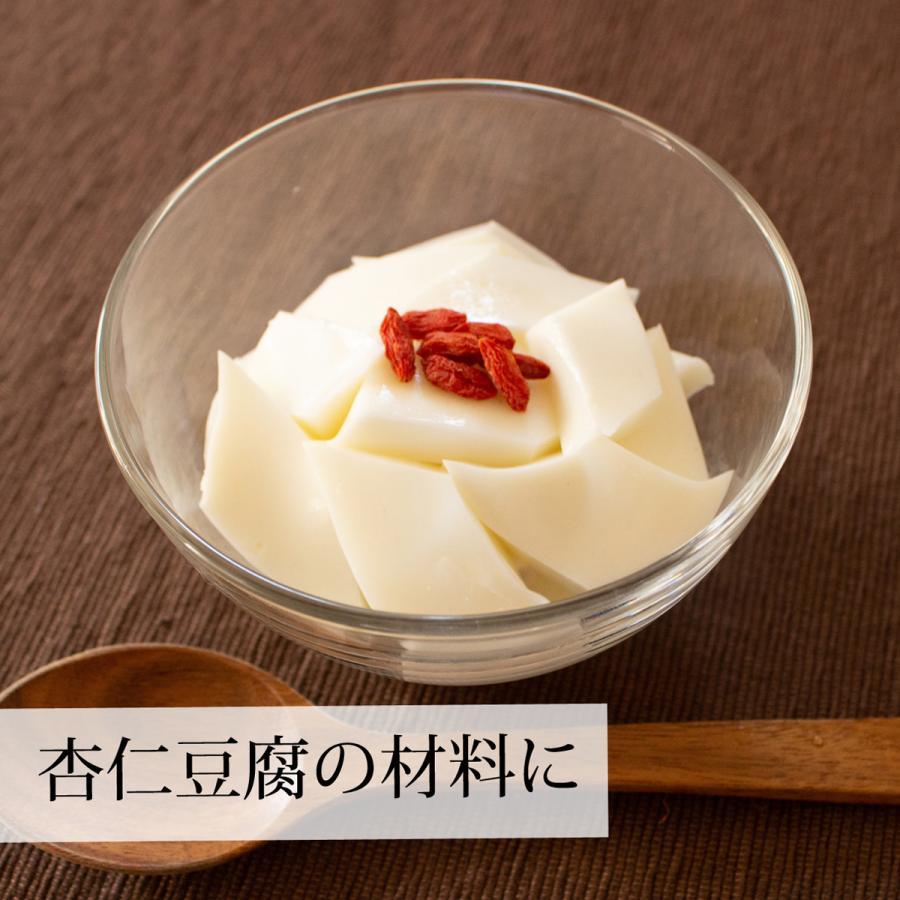 豚皮 ゼラチン 100食 パウダー 原料 業務用 粉末 粉ゼラチン 個包装|hl-labo|11