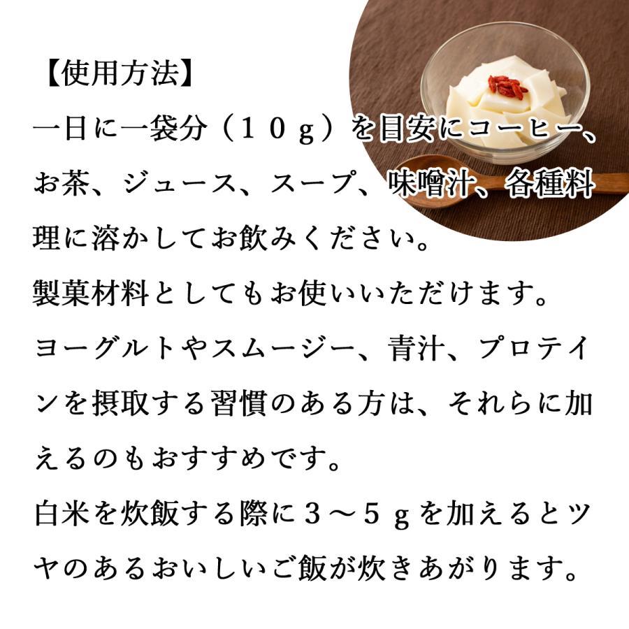 豚皮 ゼラチン 100食 パウダー 原料 業務用 粉末 粉ゼラチン 個包装|hl-labo|03