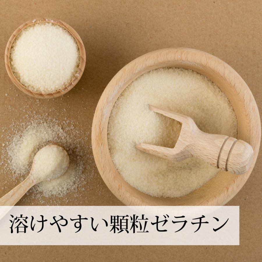 豚皮 ゼラチン 100食 パウダー 原料 業務用 粉末 粉ゼラチン 個包装|hl-labo|04