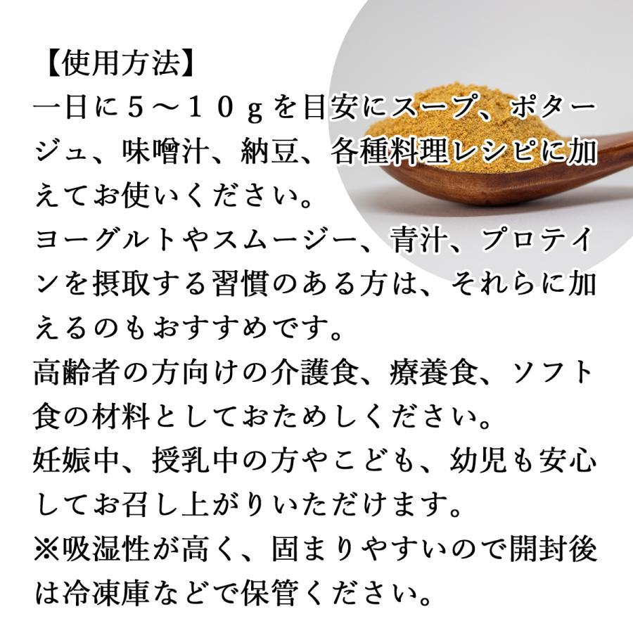 玉ねぎ粉末 400g タマネギ 粉末 スープ たまねぎ オニオン パウダー|hl-labo|03