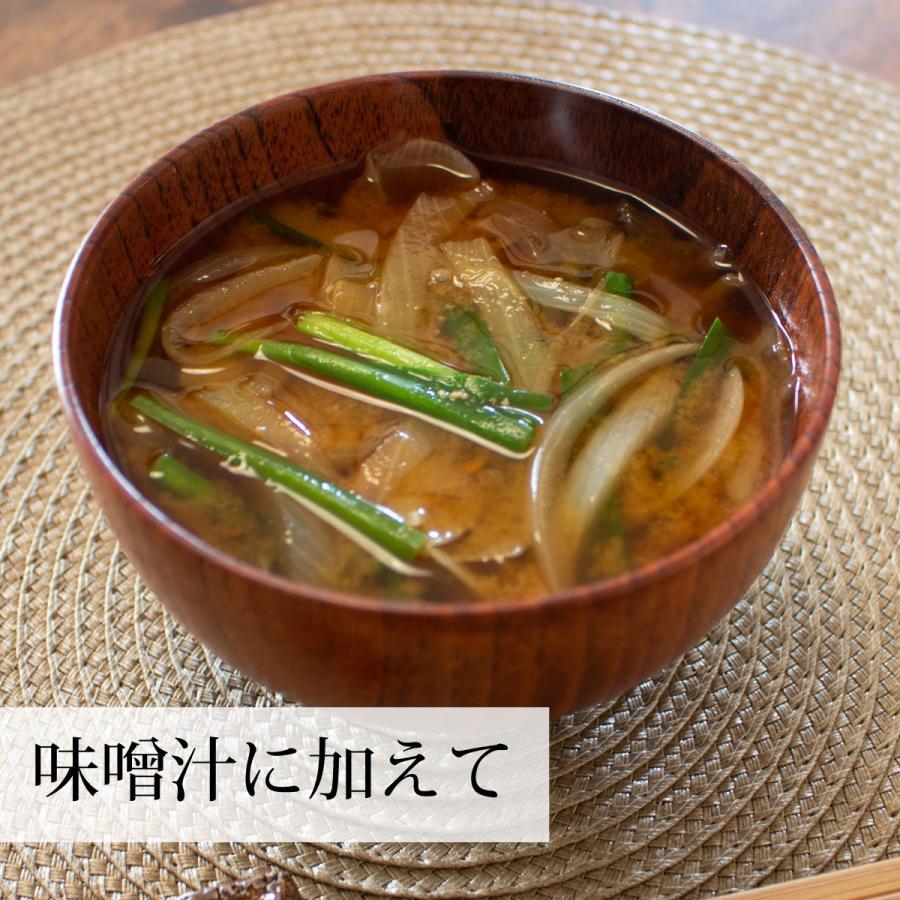 玉ねぎ粉末 400g タマネギ 粉末 スープ たまねぎ オニオン パウダー|hl-labo|06