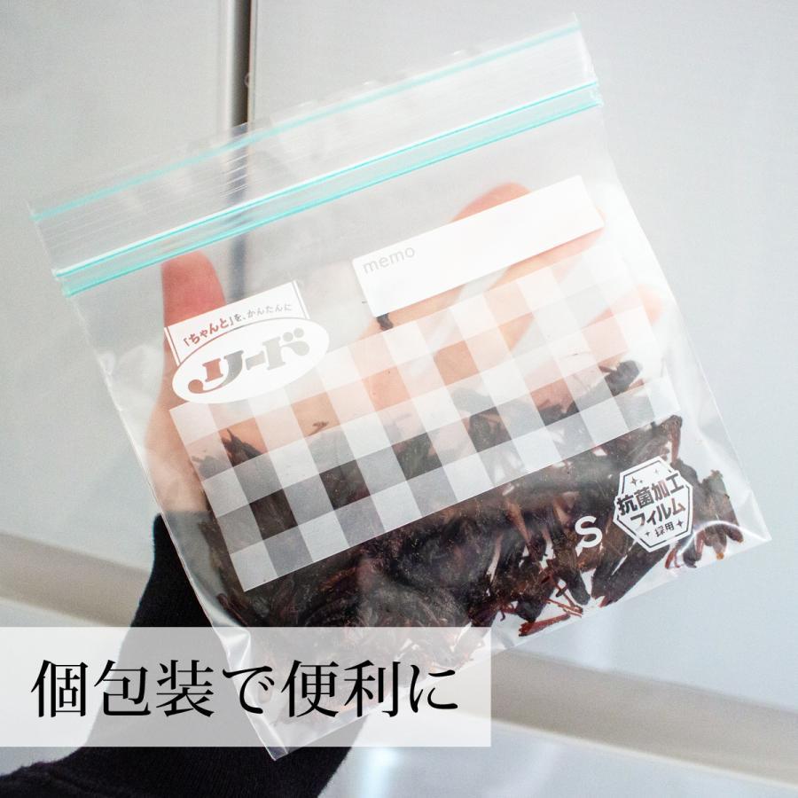 イナゴの佃煮 150g いなご 甘露煮 珍味 昆虫食 小えび 食感 hl-labo 12