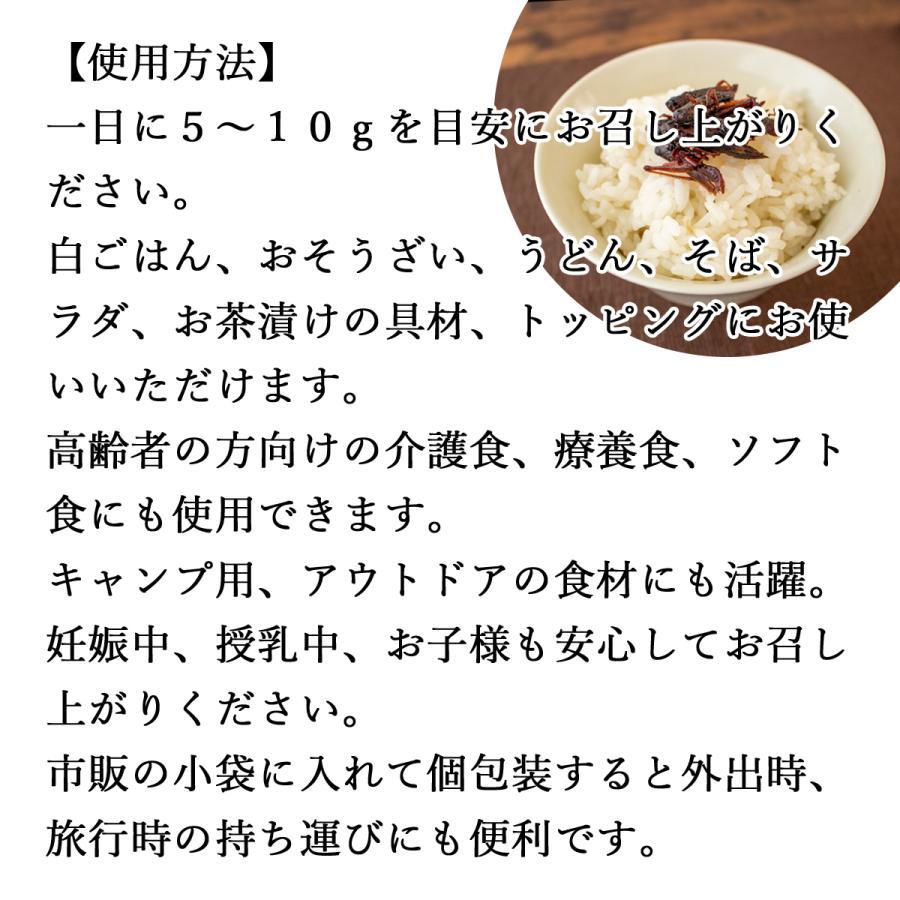 イナゴの佃煮 150g いなご 甘露煮 珍味 昆虫食 小えび 食感 hl-labo 04