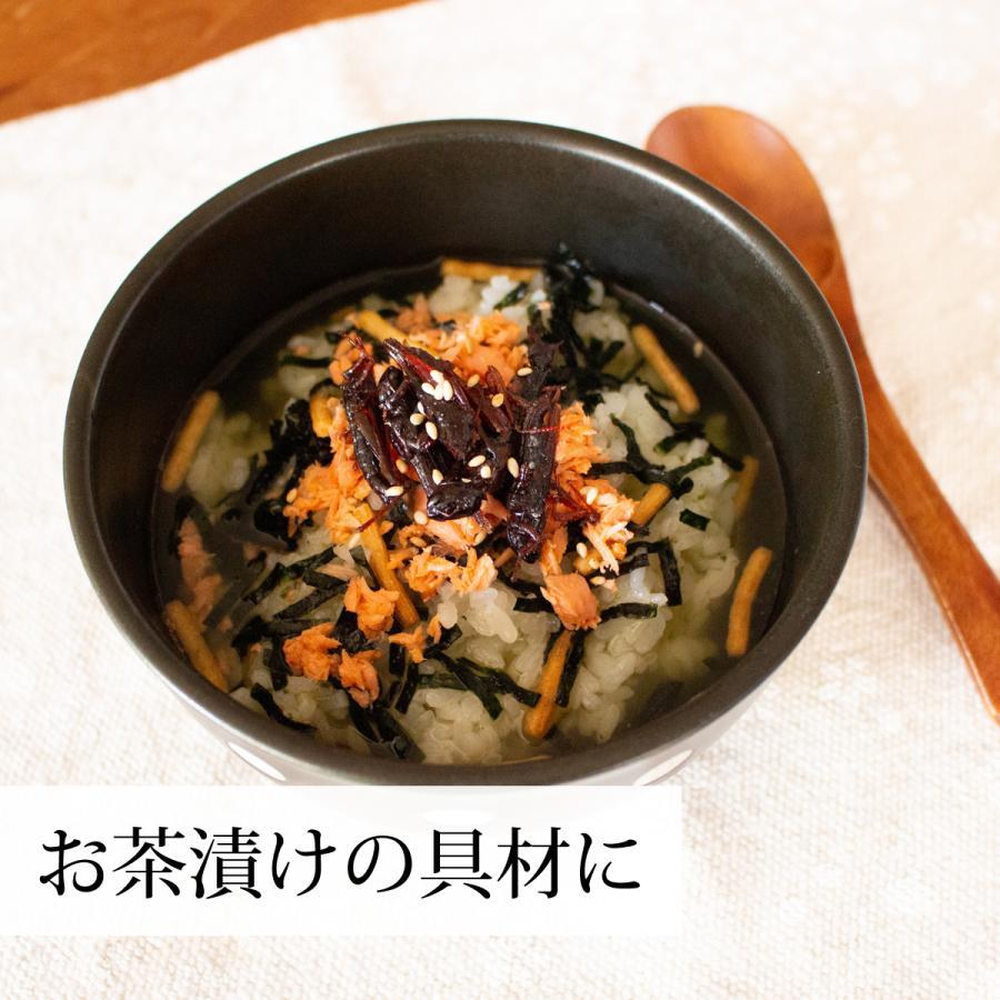イナゴの佃煮 150g いなご 甘露煮 珍味 昆虫食 小えび 食感 hl-labo 09