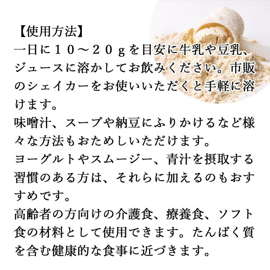 大豆プロテイン 1kg ソイ 大豆 プロテイン 無添加 女性 高齢者 送料無料 hl-labo 04