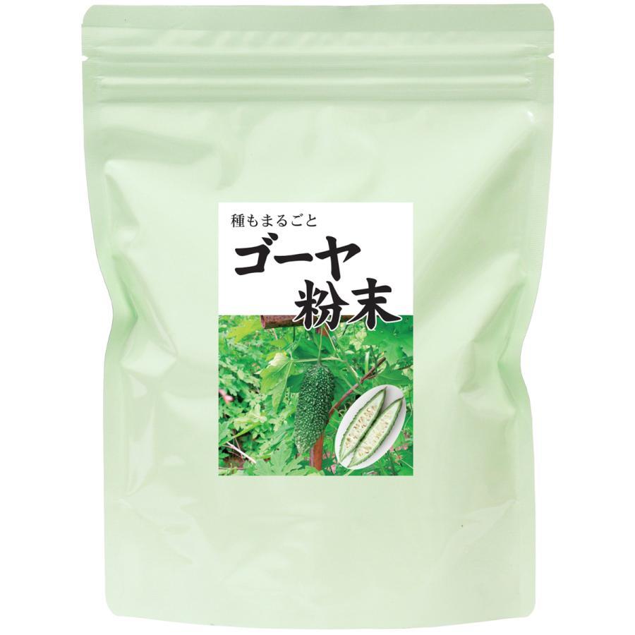 ゴーヤ粉末 380g ゴーヤ パウダー ゴーヤ茶 青汁 サプリメント 送料無料|hl-labo|13