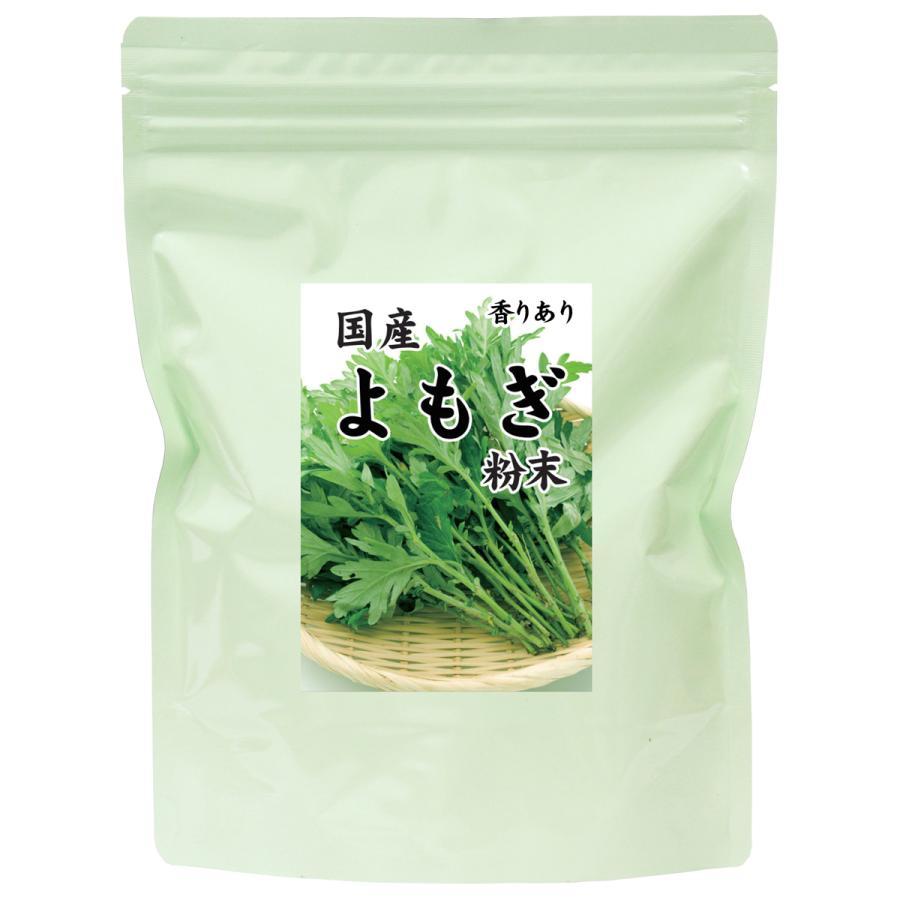 よもぎ粉末 100g よもぎパウダー よもぎ茶 ヨモギ粉 国産 送料無料|hl-labo|16