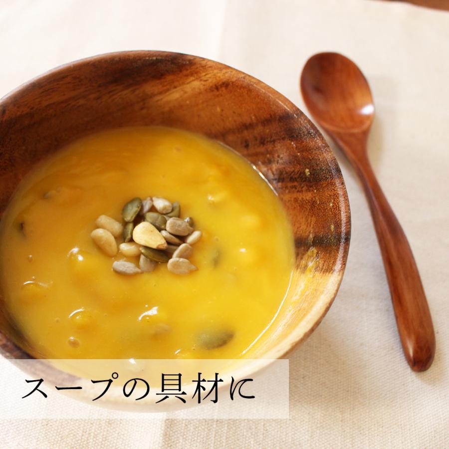 亜鉛食ミックス360g (120g×3袋) 松の実 かぼちゃの種 ひまわりの種 ミックスナッツ 送料無料|hl-labo|13