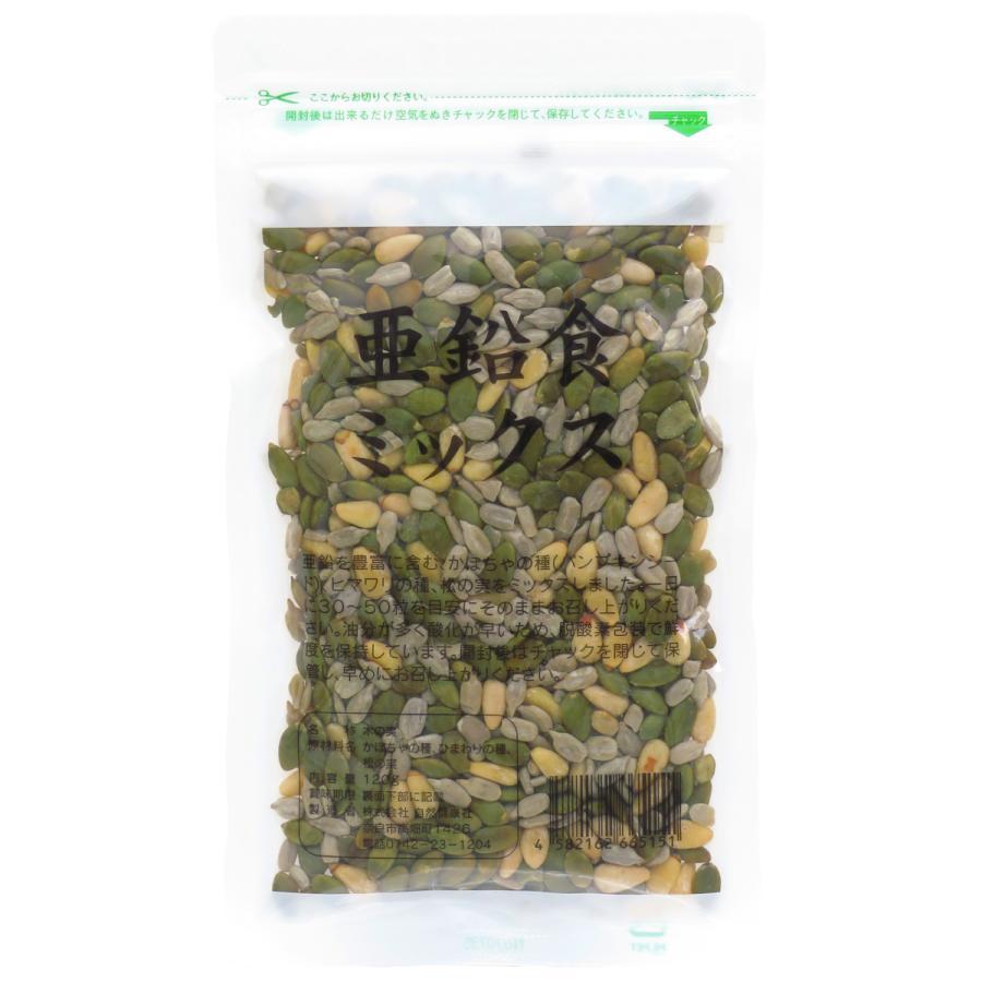 亜鉛食ミックス360g (120g×3袋) 松の実 かぼちゃの種 ひまわりの種 ミックスナッツ 送料無料|hl-labo|04