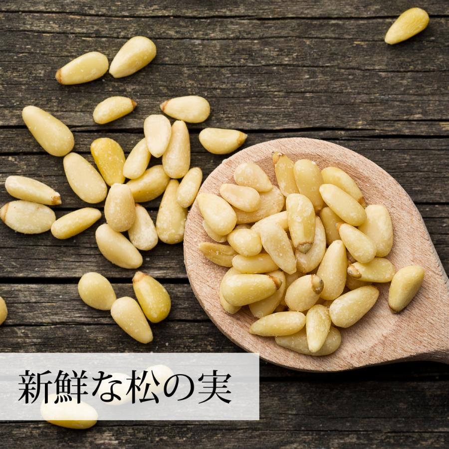 亜鉛食ミックス360g (120g×3袋) 松の実 かぼちゃの種 ひまわりの種 ミックスナッツ 送料無料|hl-labo|05