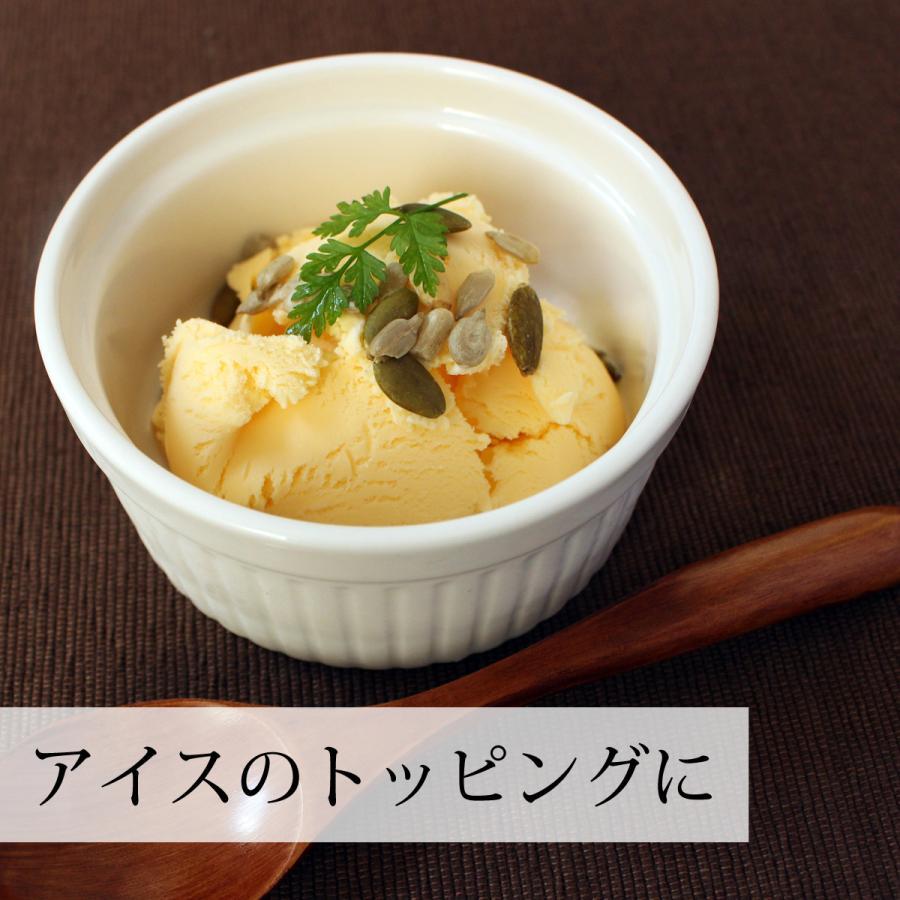 亜鉛食ミックス360g (120g×3袋) 松の実 かぼちゃの種 ひまわりの種 ミックスナッツ 送料無料|hl-labo|10